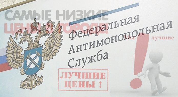 Действительно ли в Воронеже собрано всё «лучшее» по «самым низким ценам»?