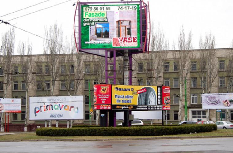 Молдавские рекламисты протестуют с помощью флешмоба