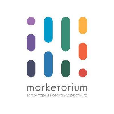Международный проект Marketorium отметился «Праздничным маркетингом»