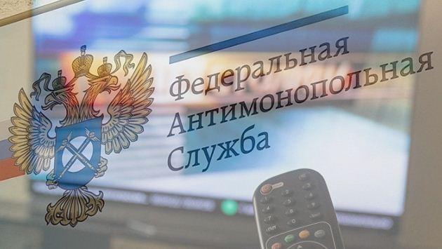 Псковское УФАС борется с попытками «маркетингового манипулирования» на ТВ