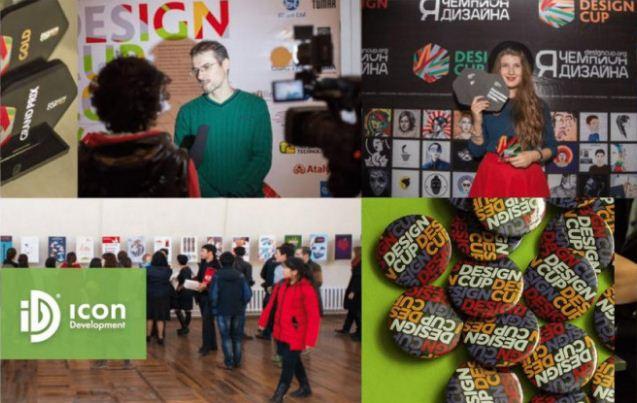 Финальным заданием стало создание бренда Бишкека