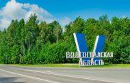 V означает Волгоград и викторию