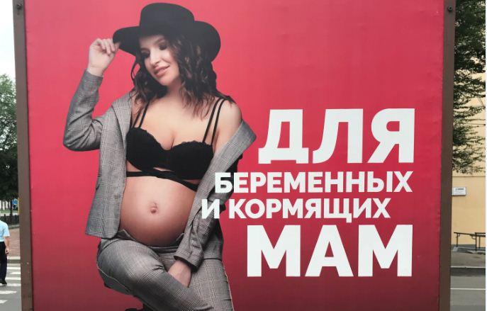 «Степень обнажённости соответствует стандартам современной российской культуры...»