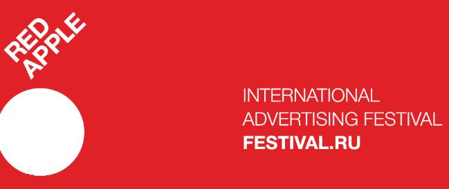 Фестиваль сосредоточится на конкурсном направлении
