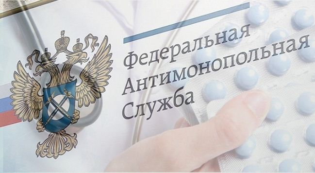 Реклама медицинских изделий, не имеющих госрегистрации, недопустима