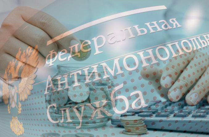 Ломбард, лизинговая компания и туристическое агентство оказались среди нарушителей рекламного законодательства в финансовой сфере