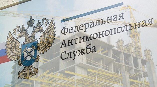 Ольга Милонаец: «То, что компания является собственностью Псковской области, ещё не даёт ей право называться «государственной компанией»