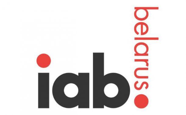 Затраты на медийную рекламу в Беларуси сократились на 10%