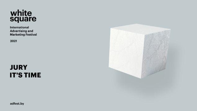 «Белый квадрат»: жюри приступит к оценке работ в начале июня