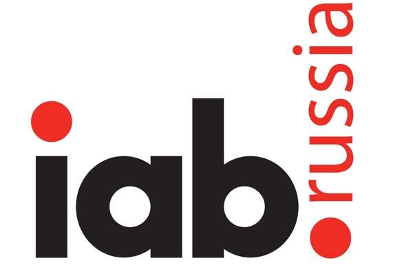 IAB Russia представила объёмы рынка digital-рекламы 2020