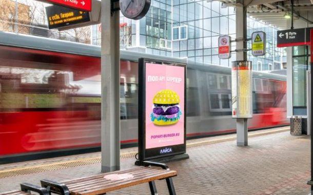Запоминаемость и узнаваемость рекламы проверили с помощью выдуманного бренда