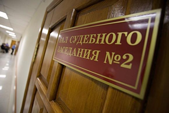 Арбитражный суд признал постановление антимонопольного органа законным, однако снизил размер штрафа