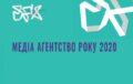 Украинский рейтинг медиаагентств возглавили Carat и OMD Optimum Media