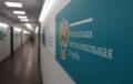 Антимонопольщики ответили на вопросы о деятельности унитарных предприятий и ценах на стройматериалы