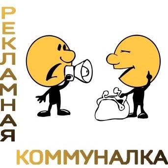 Создан подкаст о рекламе с акцентом на петербургский рынок