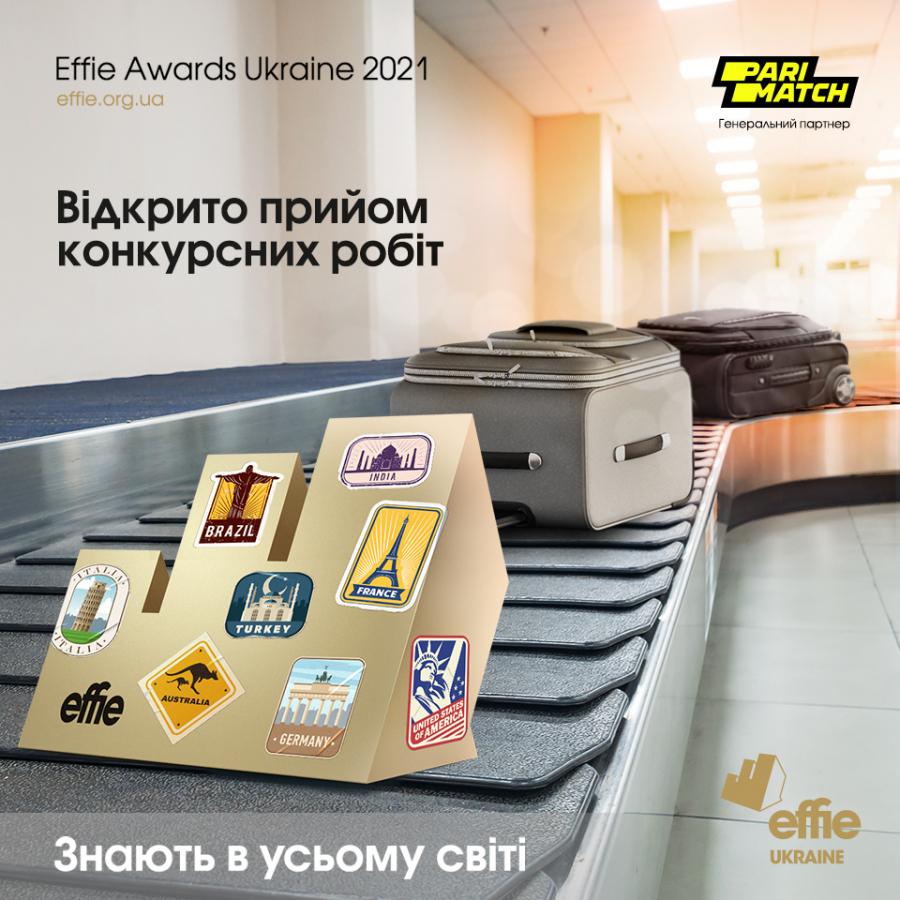 Премия по международным правилам