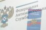 Омскую прессу познакомили с актуальными изменениями в рекламном законодательстве