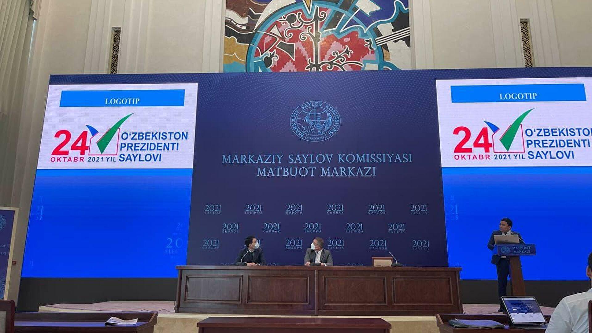 В логотипе осуществлён замысел парящего высоко в небе, словно птица, Узбекистана