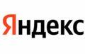 «Яндекс» стирает языковые границы в интернете