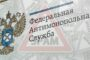 В АКАР Северо-Запад оценили объёмы петербургского рынка рекламы за первое полугодие