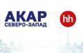 Петербургский рынок труда в сфере «Маркетинг, реклама и PR»