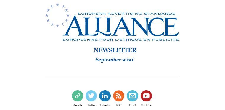 EASA: встретиться лицом к лицу не удалось, но альянс готов ответить на все запросы своих членов