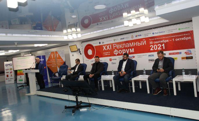 В Нижнем Новгороде состоялось «значимое событие рекламной индустрии»