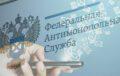 Московское УФАС: «В последнее время наблюдается увеличение количества и размера штрафов на операторов связи за игнорирование требований законодательства о рекламе»