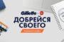 В Беларуси установили порядок согласования «наружки»